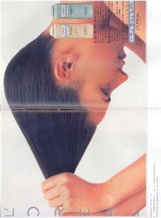 美容化妆品广告创意0120