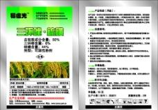 农药袋图片