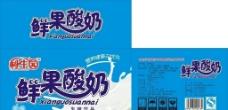 鲜果酸奶图片