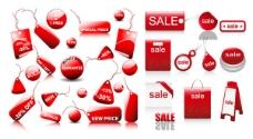 红色销售打折图标矢量素材