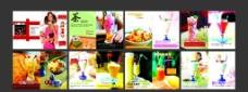 果汁 饮料 画册图片