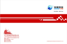 封面 科技 技星 红色图片