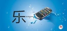 联想乐PHONE手机画册图片