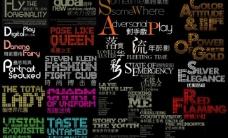 婚纱字体 分类艺术字 设计字体 分层字体 艺术字 09年最新婚纱艺术字体组合 psd字体图片