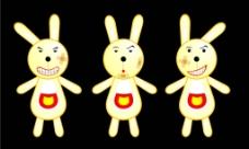 坏小兔三兄弟图片