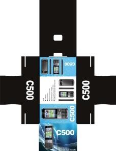 C500包装盒图片