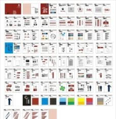 广告传媒文化视觉识别手册vi 1整套图片