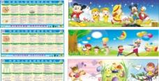 幼儿园制度展板宣传画图片