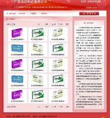展厅列表页图片