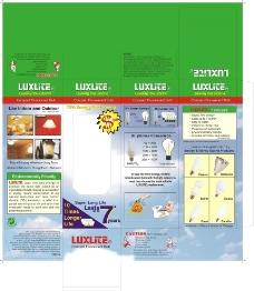 节能灯彩盒图片
