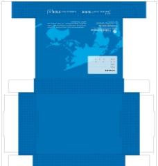防伪标签包装盒图片