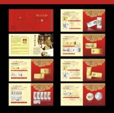 金币投资宣传册图片