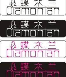 皮具公司logo设计图片