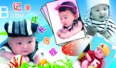 儿童艺术照片图片