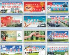 十二张交通 医院 保险大型户外广告图片