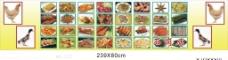 烧烤系列图片