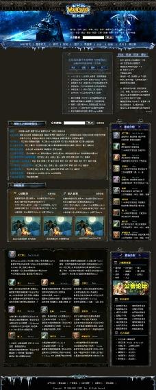 魔兽世界专题网页图片