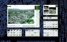 大学城规划设计图片