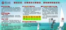 中国银行基金定投图片