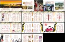 酒店婚礼宣传册设计图片