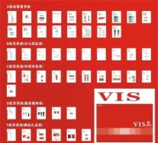 科技VI图片