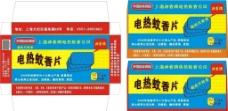 插电式蚊香包装 电热蚊香片包装盒图片