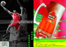 体育雪花啤酒红扎图片