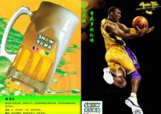 体育雪花啤酒黄扎图片