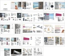 热水器画册图片