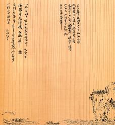木纹国画图片