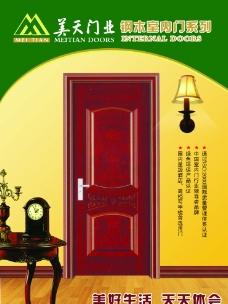 钢木室内门单页图片