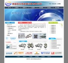 機械產品網站圖片