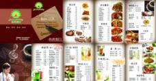 餐饮店菜单菜谱图片
