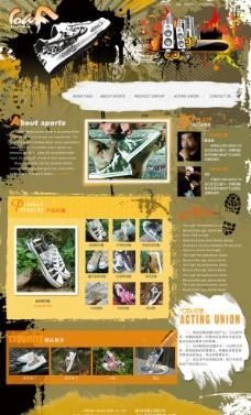 鞋子网站模板图片