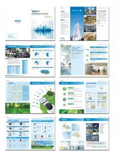 绿色科技环保画册图片