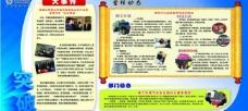 中国移动宣传栏图片