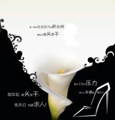 创意海报 广告设计 商务海报图片