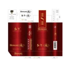 红河香烟包装设计图片