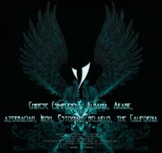 翅膀 标志 蓝色 鲜艳 神秘 炫光图片