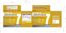 汽车蓄电池包装盒图片