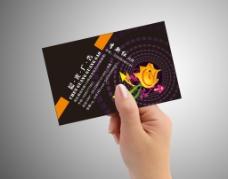 晨光广告 CG标志 黑色 箭头 辐射 波纹 橙色图片