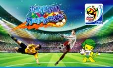 世界杯宣传画图片