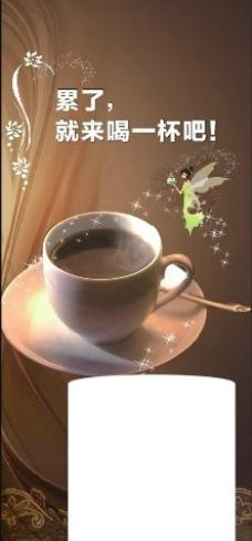 咖啡机广告图片