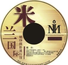 米兰国际光盘图片