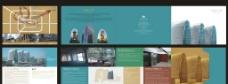 北京西环广场楼书设计图片