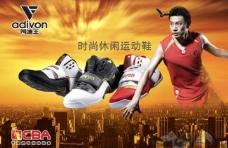 阿迪王运动鞋图片