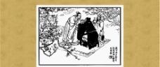 三国人物画系列 桃园结义图片