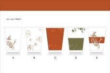 外帶紙杯設計圖片