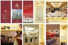 酒店宣传画册图片