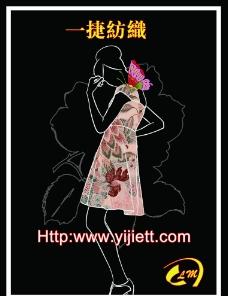 纺织广告图片